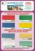 Aksil - karta kolorów LAKOBEJCY-TOY